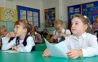 Nabór uzupełniający do szkół podstawowych