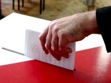 Wybory do rad okręgów, urna wyborcza
